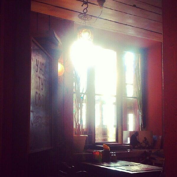 Снимок сделан в Кофейня «Кардамон» и лавка «Коллекция Пустяков» пользователем Danata 11/9/2012