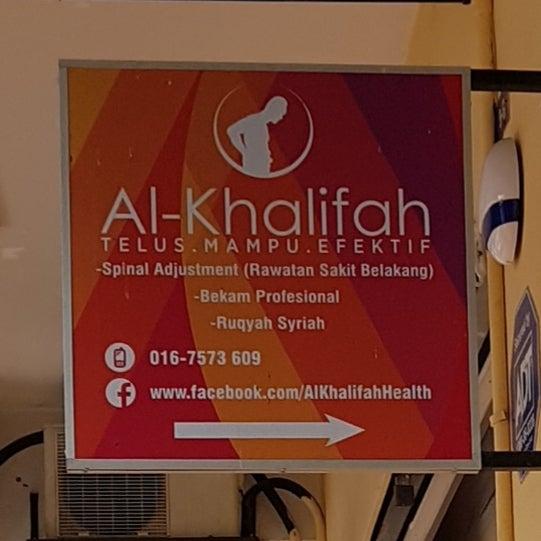 Photos at Etiqa Takaful Al-Faiz Agency - Office in Kajang