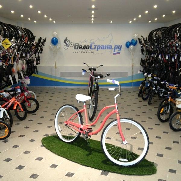 Велострана санкт петербург адрес фото