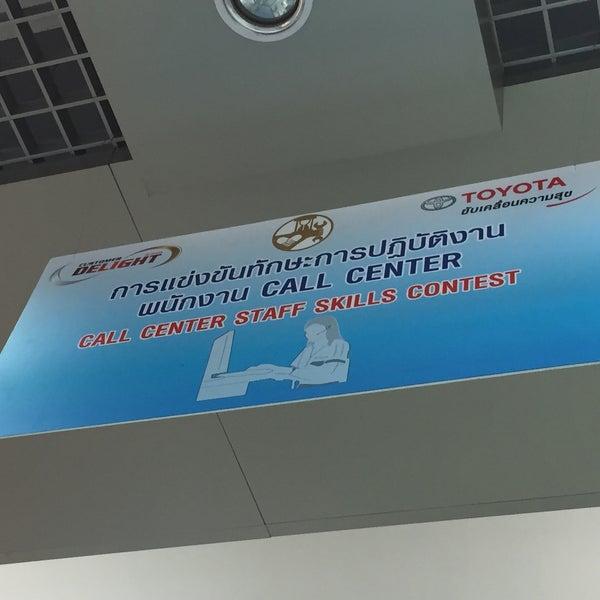 Photos at Toyota Education and Training Center (ศูนย์การ