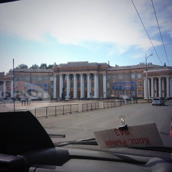 слова фотоателье рядом с площадью орджоникидзе уфа пожалуйста, что