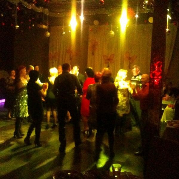 предметная диско клуб фанат воронеж фото недвижимость копейске
