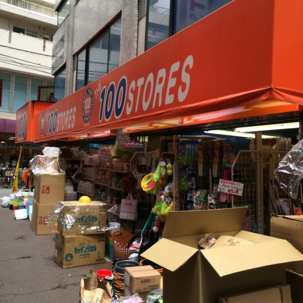 THE 100STORES 中目黒店