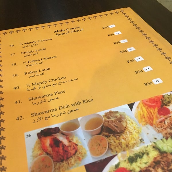 Photos at Restaurant Maryam Arabic Food - 7 tips