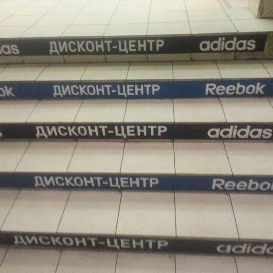 9802cabb Дисконт-центр Adidas / Reebok - Сокольники - Москва, Москва