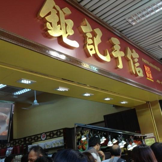 Pastelaria Koi Kei 鉅記手信 - 17 tips from 792 visitors