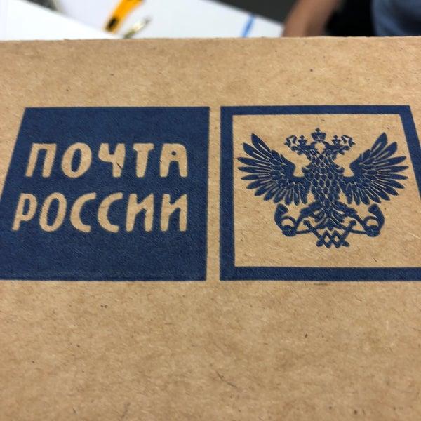 Почта россии кому принадлежит контрольный пакет акций