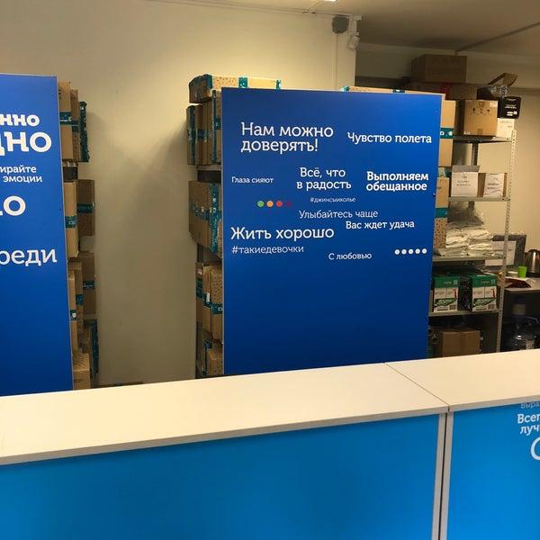 Озон Интернет Магазин Спб Адреса Пунктов Выдачи