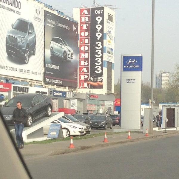 Автоломбарды в г владимир в каких автосалонах москвы обманывают покупателя