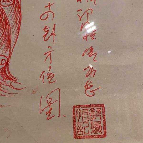 2/22/2020にMoRizaがThe Drawing Centerで撮った写真