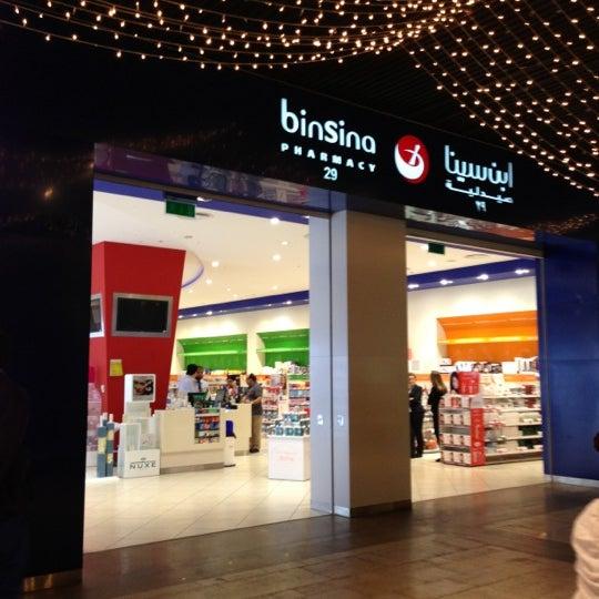 Photos at BinSina Pharmacy - وسط مدينة دبي - Star Atrium