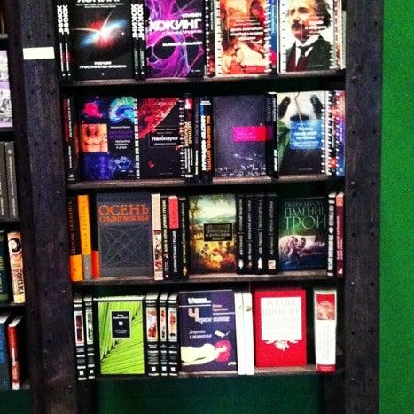 Foto tirada no(a) Свои Книги por Саша Я. em 11/20/2012