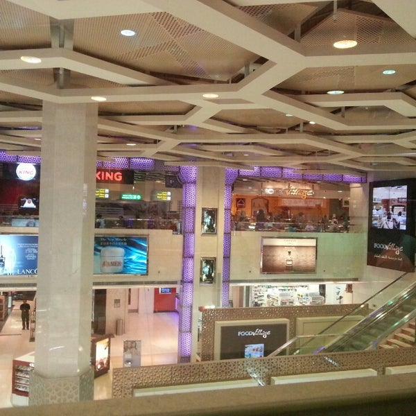 Photo prise au Abu Dhabi International Airport (AUH) par Yousef A. le7/14/2013