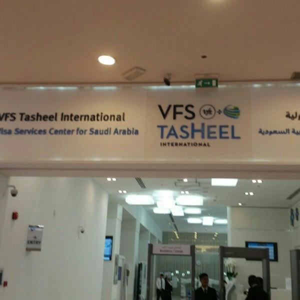 VFS Tasheel - أم هرير الثانية - 15 tips from 310 visitors