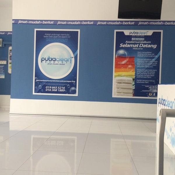Photos at Putra Clean Express Presint 15 - 1 tip from 81