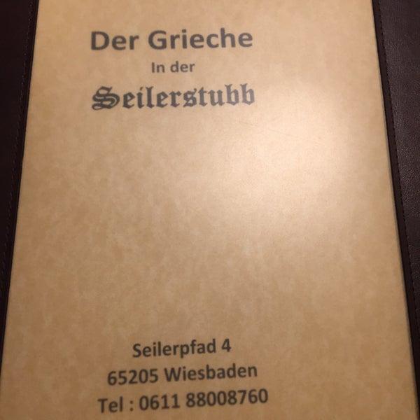 Wiesbaden Grieche