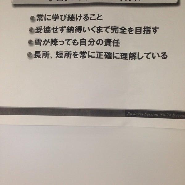 1/30/2014にMukkuがビィズ クロコ 本社で撮った写真