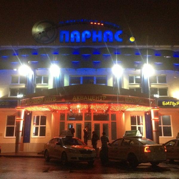 Ночной клуб воронежа парнас утопия ночной клуб москва