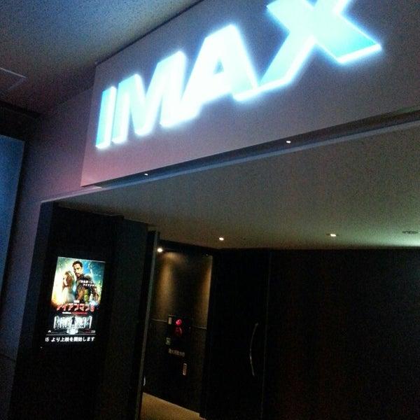 映画 館 モラージュ 菖蒲