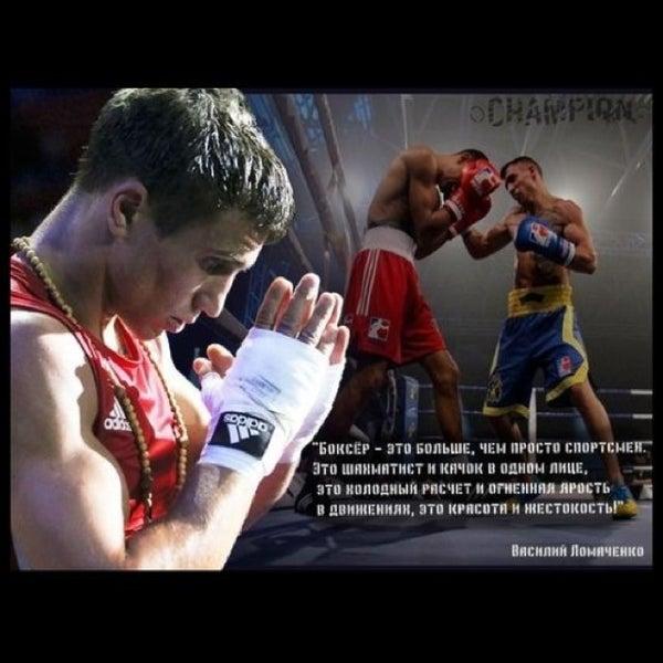 Картинки о боксе с цитатами, днем марта открытки