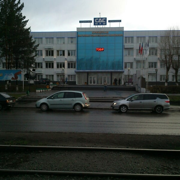 Кузбасская вагоностроительная компания официальный сайт создание сайта учителя самостоятельно бесплатно с нуля