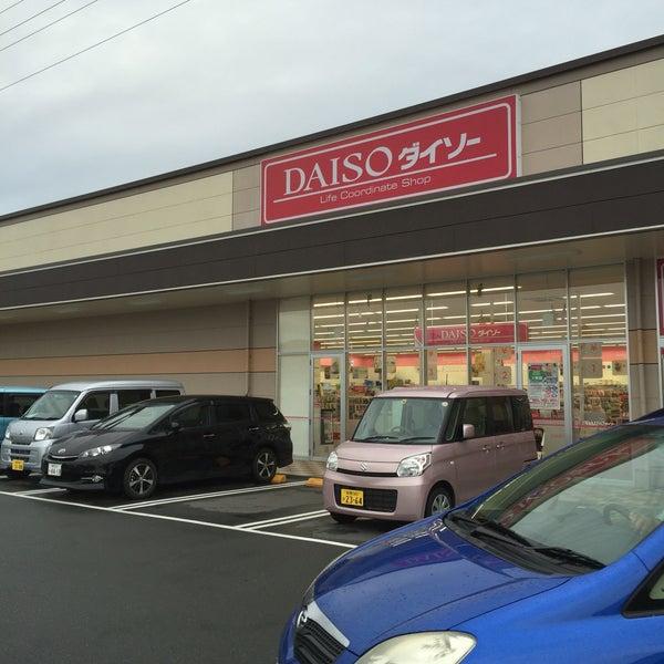ダイソーバロー富士見台店>