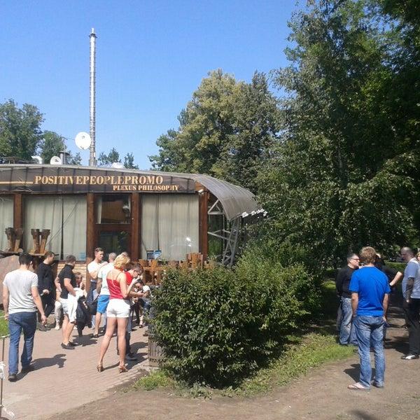 александровский парк ночной клуб
