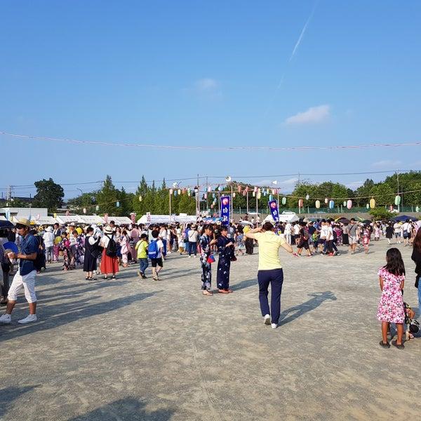 Photos at 千葉市立泉谷小学校