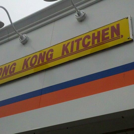 Hong Kong Kitchen Rockport Ma
