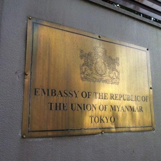 館 ミャンマー 大使