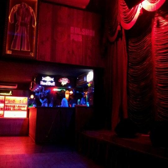 11/8/2012 tarihinde João Paulo P.ziyaretçi tarafından Bolshoi Pub'de çekilen fotoğraf