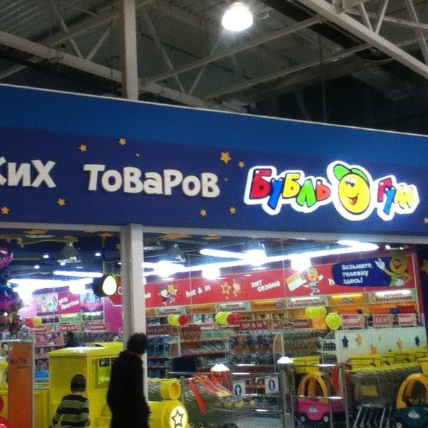 магазин игрушек в радуга парк екатеринбург