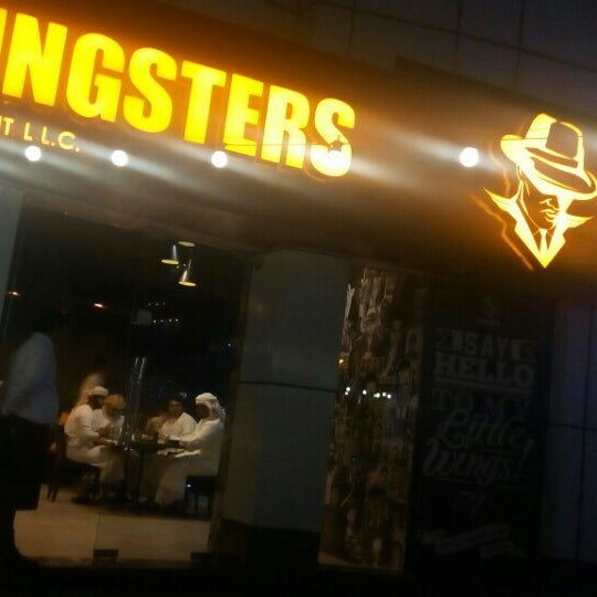 Photo taken at Wingsters وينجستر by Emin G. on 1/14/2016