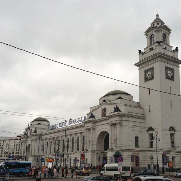 того, как ярославский киевский вокзал маршрут с фото потолок открытой