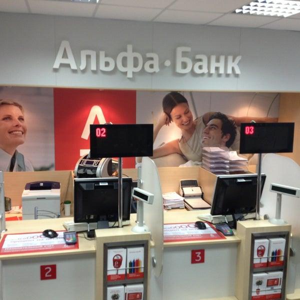Банк россии заявил о намерении играть против российского рубля.