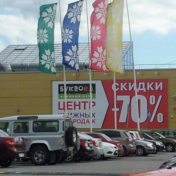 Снимок сделан в ТРК «Северный Молл» пользователем Svetlana K. 7/17/2013