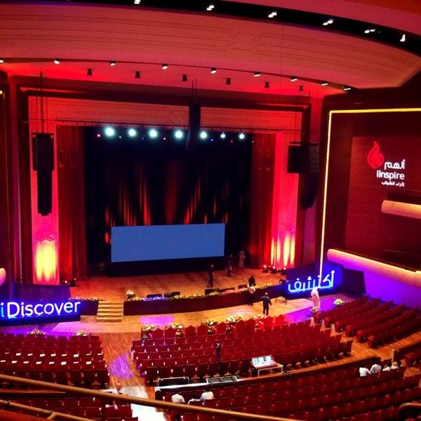 قاعة المؤتمرات جامعة الأميرة نورة بنت عبدالرحمن Auditorium In