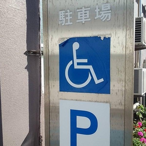 木更津 税務署