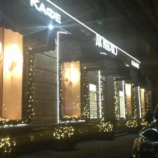 12/19/2012에 Leo🔯님이 Де Марко에서 찍은 사진