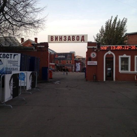 10/20/2012 tarihinde Innaziyaretçi tarafından Winzavod'de çekilen fotoğraf