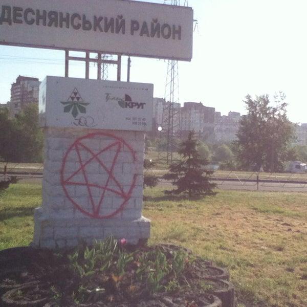 รูปภาพถ่ายที่ Троєщинський канал โดย Саша เมื่อ 5/9/2013