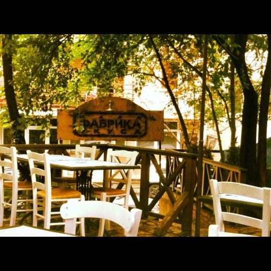 Foto tomada en Mala fabrika ukusa por BoKa V. el 10/14/2012