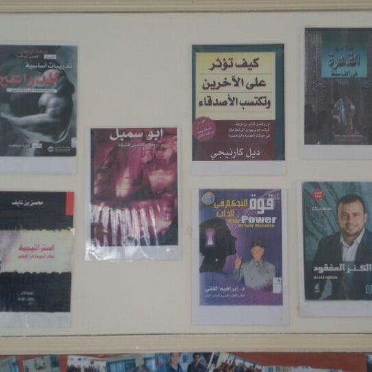 مدرسة منارة الفاروق الإسلامية للغات - School