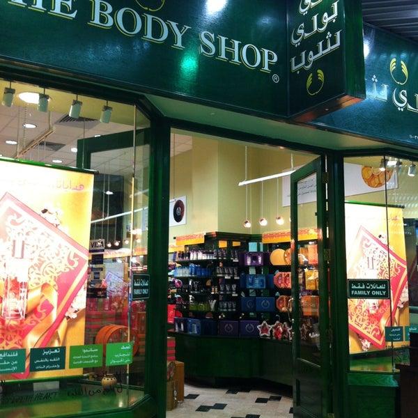 Photos at THE BODY SHOP/Jamjoom Center - العزيزية - جدة, منطقة مكة