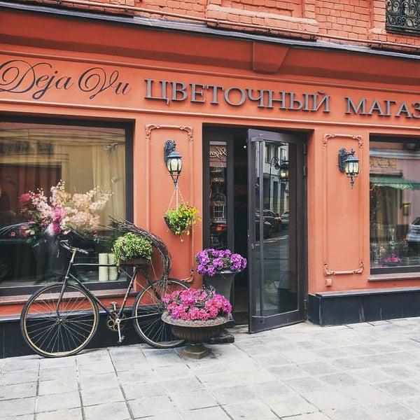 Шую, магазин цветов на малой бронной