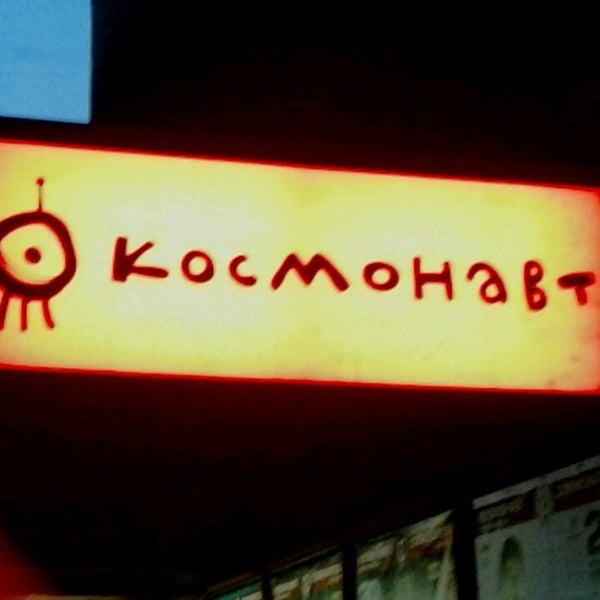 Foto tirada no(a) Космонавт por Ольга Ч. em 5/12/2013