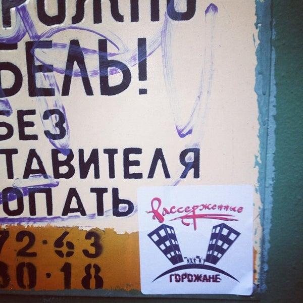 Das Foto wurde bei Сад им. П. И. Травникова von konstantin z. am 9/16/2012 aufgenommen