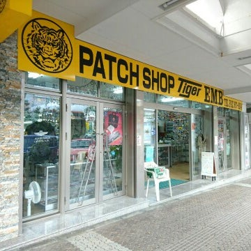 Patch shop tiger emb okinawa-adventure. Com.