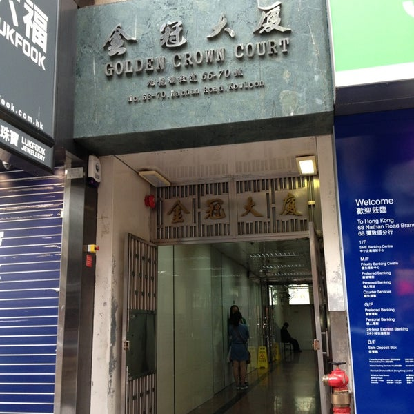 Photos At Golden Crown Guesthouse Hotel In Tsim Sha Tsui