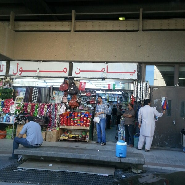 Photos at Souq Al Wataniya - Miscellaneous Shop